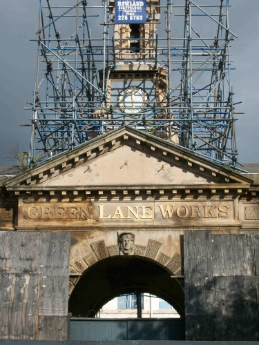 scaffolding on the Green Lane gatehouse
