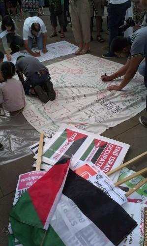 Palestine Demo 26.7.14